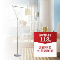 时尚欧式宜家创意折叠落地灯客厅卧室书房落地台灯钓鱼灯具包邮 价格:118.00