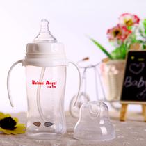 防摔宽口径PP塑料奶瓶带手柄自动吸管宝宝婴儿奶瓶正品母婴用品 价格:49.00