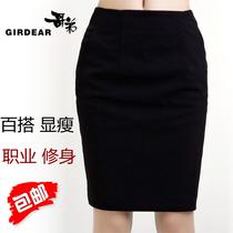 哥弟专柜正品 秋装新款职业显瘦弹力包臀半身裙女 黑色中裙一步裙 价格:129.00