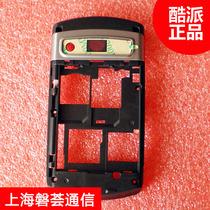 磐荟通信 全新原装正品 酷派手机 8310 底壳 后壳组件 手机中壳 价格:11.80