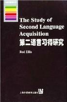 牛津应用语言学丛书:第二语言习得研究-布克正版 价格:40.80