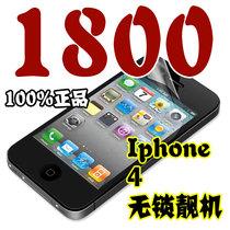 二手Apple/苹果 iPhone 4 8G 无锁 手机iphone4 8G 16G 32G 价格:2500.00