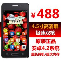 智能手机超薄安卓 双卡双待全视角屏 金属机身 Daxian/大显E7100 价格:488.00