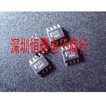 【全新正品】SN74LVC2G125DCUR【特价】 价格:1.11