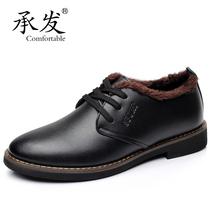 承发秋冬季男士真皮正品商务休闲皮鞋透气耐磨潮流板鞋男鞋8070 价格:99.00