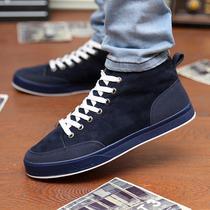 春秋季男士帆布鞋 男鞋韩版潮流高帮鞋子 英伦休闲鞋保暖板鞋潮鞋 价格:60.00