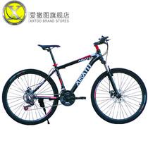 爱撒图山地车 自行车26寸减震21速 山地自行车 变速车 价格:1099.00