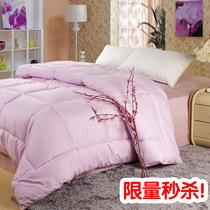纤维被 棉花被子 加厚春秋被 冬被 单人被芯 双人棉被 棉絮被褥子 价格:68.25