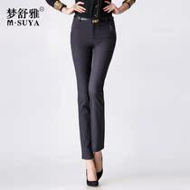 梦舒雅女裤2013秋款新品 OL显瘦大码长裤 直筒裤 女 休闲裤子7770 价格:149.00