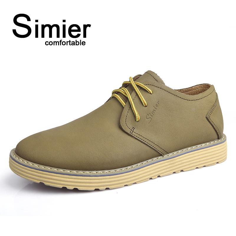 Simier 斯米尔流行男鞋板鞋英伦皮鞋潮流休闲鞋男 低帮鞋子男670 价格:178.00
