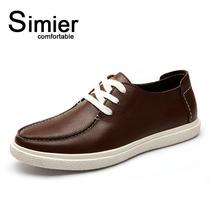 Simier斯米尔流行男鞋秋季休闲皮鞋板鞋英伦潮鞋男士休闲鞋男1331 价格:158.00