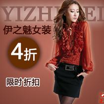 2013秋款女款胭脂扣通勤韩版修身钉珠包臀灯笼长袖短裙连衣裙正品 价格:149.00