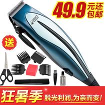 真汉子电动理发器电推剪成人剃头刀婴儿童静音理发工具电推子包邮 价格:49.90
