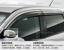 三菱全新2013欧蓝德 电镀倒车镜壳 后视镜外罩 价格:420.00
