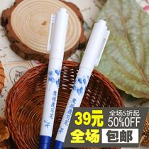 满39元包邮爱好正品兰花瓷学生摩擦覆写笔双笔可擦笔6292 价格:1.80