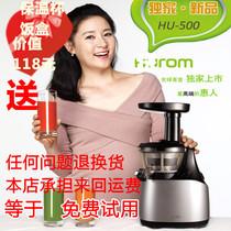 顺丰包邮韩国进口Hurom/惠人 HU-500DG原汁机HU100榨汁机 正品 价格:1430.00