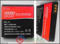 百立孚 步步高 BK-B-17 i268 i328 i358 i528 i528 电池 1300mA 价格:20.00