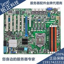 Asus/华硕 P8B-C/SAS/4L C204/SATA3 集成LSI-2008/四千兆 盒装 价格:2400.00