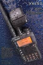 原装进口 八重洲 VX-8DR(VX8DR) 手持 防水 对讲机 价格:3080.00