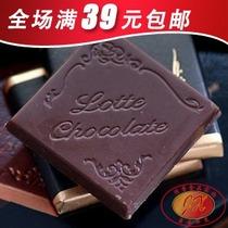 韩国进口LOTTE乐天GHANA/CHANA加纳黑巧克力90g 价格:9.90