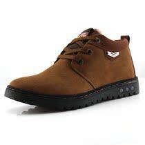 数量有限 正品老北京布鞋男鞋 冬季系带休闲男棉鞋厚底防滑保暖鞋 价格:79.00
