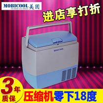 (限时2400元)美固C18压缩机车载冰箱车家两用汽车冰箱冷冻冰箱 价格:3080.00