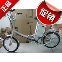 18寸电动自行车 迷你电动车 电瓶车学生折叠电动车滑板车 价格:450.00