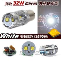 奇瑞QQ A1 A3 A5 风云2 旗云2 瑞虎 东方之子 改装LED流氓倒车灯 价格:72.00