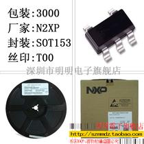 74HCT1G00GV 丝印T00 SOT-153 二三极管 集成电路IC 逻辑电路 价格:0.35