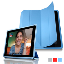 嘉速 苹果ipad mini smart cover case ipad2 ipad3  ipad4保护套 价格:45.00