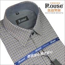 正品洛兹新款男式长袖衬衫 纯棉格子 男士全棉方格衬衣 L138-8047 价格:158.00