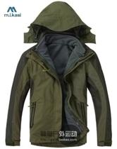 米兰卡斯户外运动 男款两件套冲锋衣 可拆卸抓绒内胆 情侣款 正品 价格:268.20