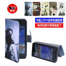 纽曼N2 纽曼K1 纽曼K1W H3 皮套 三层 带支架 手机套 保护套 价格:26.00