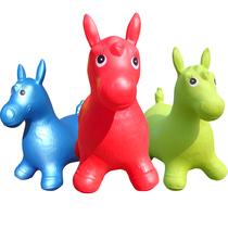 伊诺特 跳跳马跳跳鹿1200g1600g正品加厚加大宝宝充气儿童玩具 价格:43.00