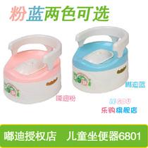 加厚 嘟迪儿童安全座便器6801宝宝坐便器婴儿 马桶便盆 价格:52.00