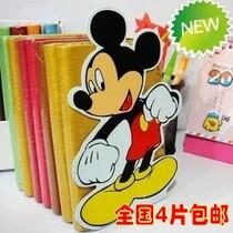 超可爱卡通7寸书档 创意书立|书靠|书架|卡通书立 铁书立架包邮 价格:6.50