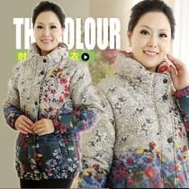 中老年棉衣女装新款妈妈棉衣印花加厚棉袄保暖加大码棉服奶奶外套 价格:69.00