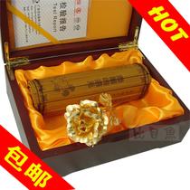定制雕刻竹简情书生日礼物创意24K金玫瑰套装教师节结婚周年纪念 价格:119.70