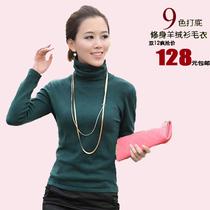 2013春秋新款 鄂尔多斯市高领韩版打底毛衣纯色韩版毛衫羊绒衫女 价格:128.00