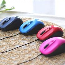 包邮 梅赛伯M-9 个性可爱 USB 电脑 有线笔记本鼠标 小巧易带 价格:27.30