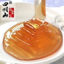 四明山自采野菊花蜂蜜天然蜂蜜 野菊花蜜 对喉咙有好处 易结晶蜜 价格:32.00