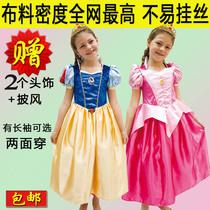 女童装迪斯尼白雪公主裙万圣节 儿童演出服装 睡美人迪士尼公主裙 价格:168.00