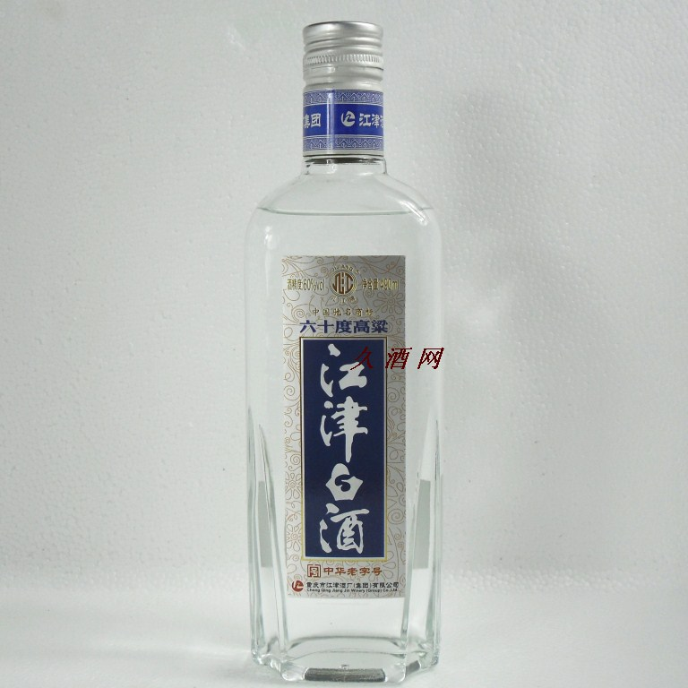 60度江津几江牌 纯粮酿造 清香型 白酒6瓶免邮 衡水二锅头 老白干 价格:19.00