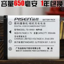 品胜奥林巴斯FE-230 FE-240 FE-250 FE-280 FE-290电池LI-42B 40B 价格:30.00