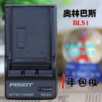品胜BLS1充电器 奥林巴斯E-PL1 EPL1 EPL3 EP1 EP2 EP3 BLS-1座充 价格:26.00