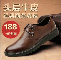 2013骆驼真皮男鞋秋冬新款新款头层牛皮鞋正品舒适休闲商务特大码 价格:170.00