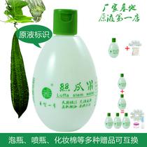纯天然正品 巨型一号丝瓜水原液320ml 美白补水保湿控油爽肤水 价格:28.00