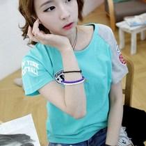 2件包邮韩国代购2013夏装新款修身韩版个性袖绣花女短袖纯棉潮T恤 价格:69.00