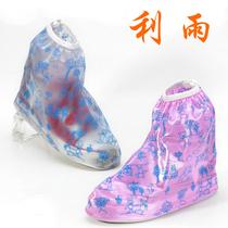 利雨正品 流浪兔子 印花款儿童防雨鞋套珠光防水鞋套 加厚防滑底 价格:13.00