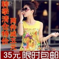 红漫红2013夏季新款女装宽松大码吊带印花打底外穿小背心无袖t恤 价格:35.00